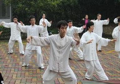 陈家沟太极拳馆