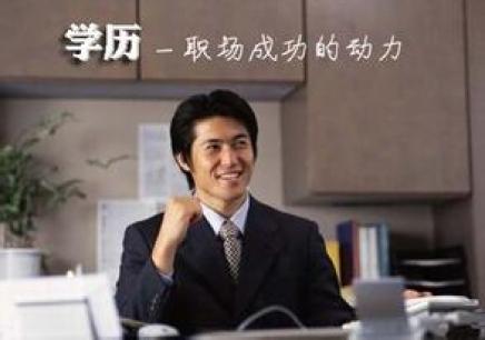 沈阳奥鹏远程教育培训中心