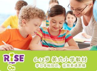 3648.com瑞思学科英语6-12岁儿童英语