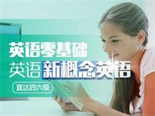 江阴新暨阳教育咨询有限公司
