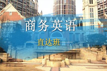 上海新世界新闸路校区