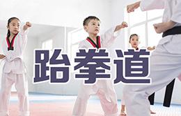吴江新科教育_三里桥分校