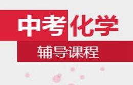 南京新东方培训学校
