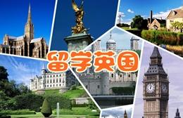南京金世达出国留学服务中心