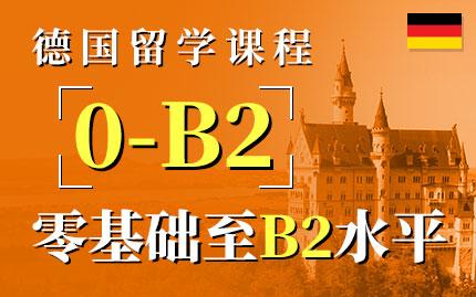 武汉欧风培训中心