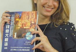 杭州森淼意大利语培训学校