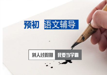 上海新世界虹桥仙霞校区