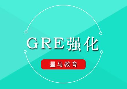 上海星马教育