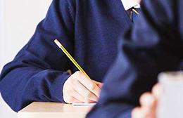 苏州海天司法考试