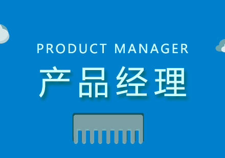 上海海文國際IT培訓中心