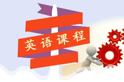 上海新世界教育宝山校区