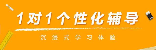 石家庄金泽教育