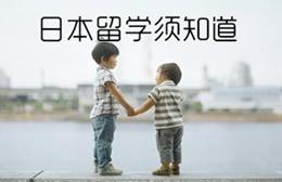 南京金矢留学