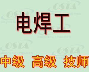 张家港市富佳职业技术培训中心