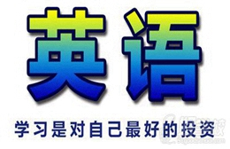 南京七田教育
