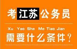 镇江中政教育
