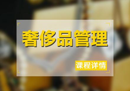 上海品思國際藝術留學