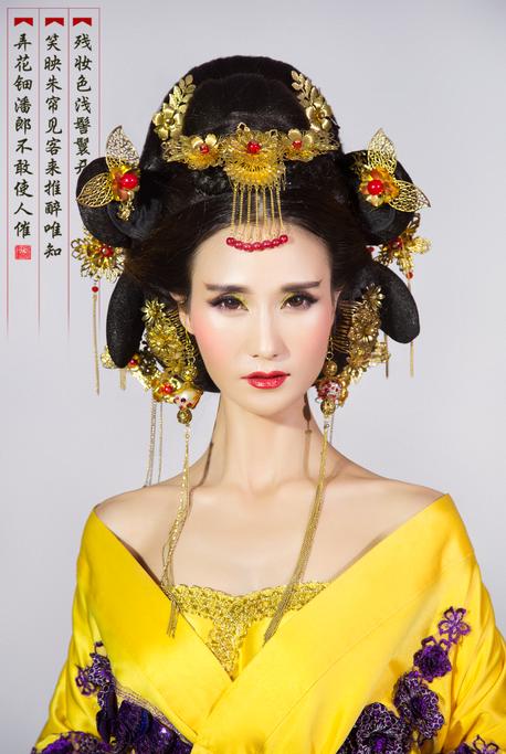 杭州轩美尼化妆美甲形象设计培训学校