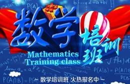 南京精锐教育中小学个性化辅导