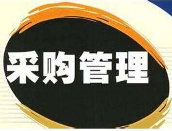 苏州博远教育