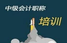 南京大智会计培训中心-南京校