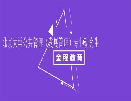 金程教育上海徐汇校区