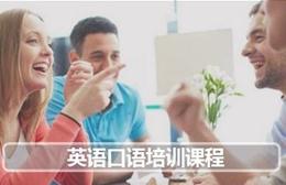 南京启橙北美少儿英语培训学校