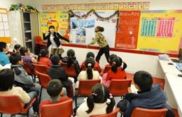 镇江美国学乐英语培训中心