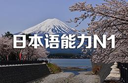 昆山樱花教育