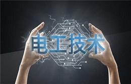 苏州宏达职业技能培训中心