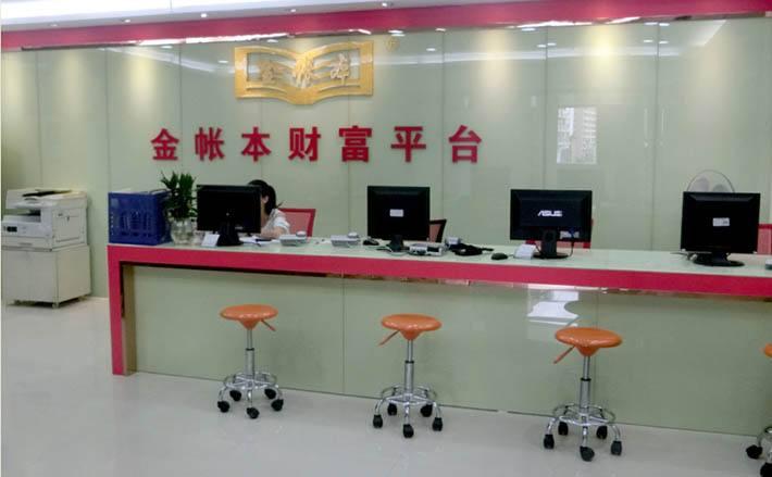 厚街金账本会计培训学校