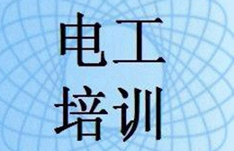 南京宁华职业技术培训机构