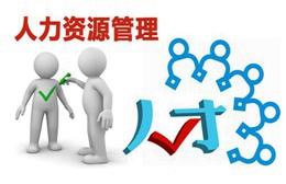 南京仁人教育