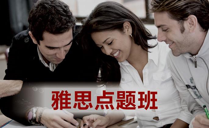 义乌欧文外语培训学校江东校区