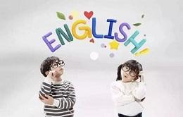 苏州瑞思少儿英语培训中心
