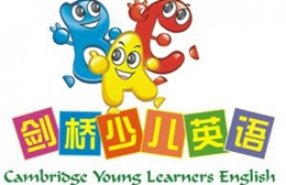 镇江新航道精英教育