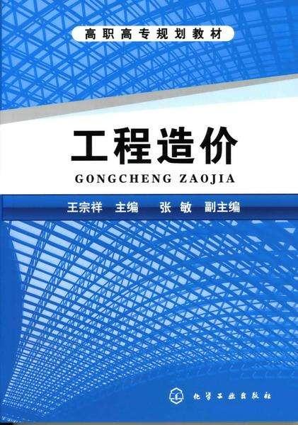 鄭州商業技師