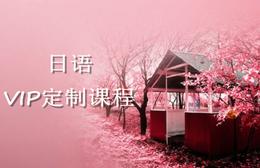 镇江垦丁外语培训学校