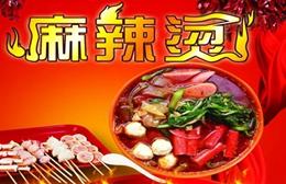 南京夫子庙烹饪学校