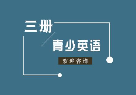上海学为贵教育