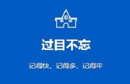 苏州脑航道姑苏校区