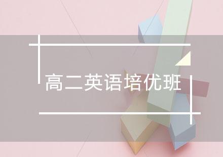 上海同理心