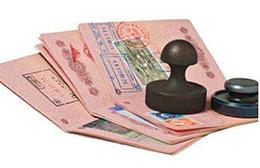 苏州因私出国留学服务中心