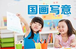 苏州本善少儿艺术培训中心
