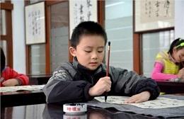 苏州新鸿书院少儿才艺培训学校