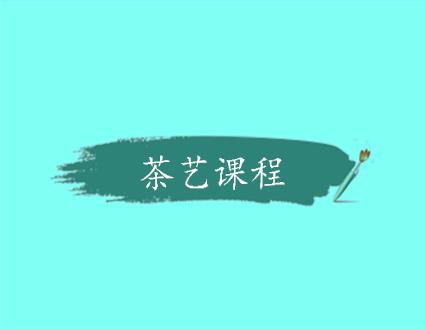 上海秦汉胡同