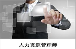 沈阳市助力生活职业技能培训学校