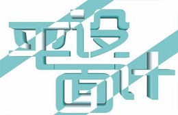 张家港瑞思电脑设计培训学校