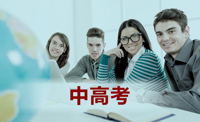 义乌欧文外语培训学校稠州校区
