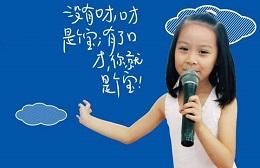 吴江仙人掌少儿艺术培训中心